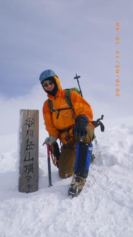 (HP)山頂にて